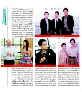 PWFA News 01_Page_1