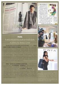PWFA News